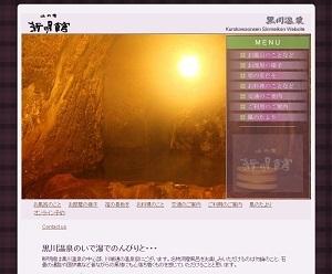 sinmeikan20160525.jpg